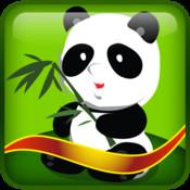 Panda Shot